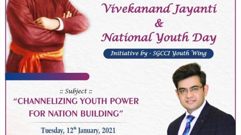 SGCCI has organised an inspiring event to celebrate National Youth Day