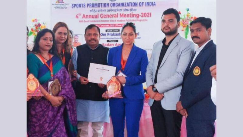 Vanitaa Rawat Appointed National Advisor of Sports Promotion Organization's Women's Wing